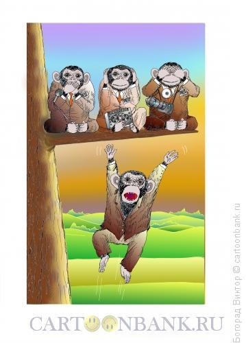Карикатура: СМИ, Богорад Виктор