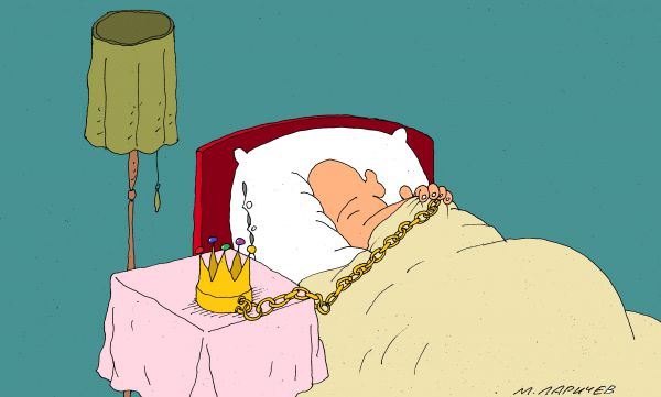 Карикатура: корона, михаил ларичев