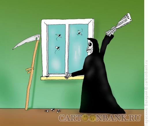 Карикатура: Правильная смерть, Тарасенко Валерий