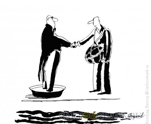 Карикатура: Встреча на берегу, Богорад Виктор