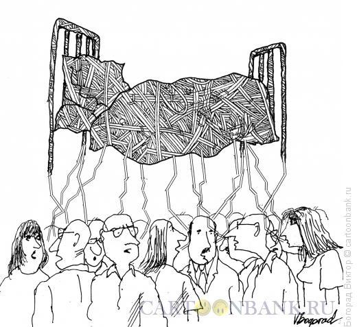 Карикатура: Фрейд прав, Богорад Виктор
