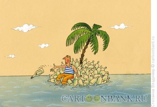 Карикатура: Остров невезения, Степанов Владимир