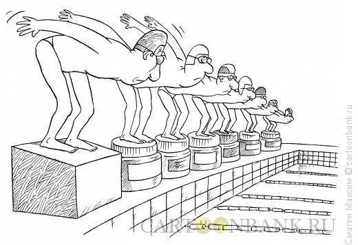 Карикатура: Допинг-старт, Смагин Максим