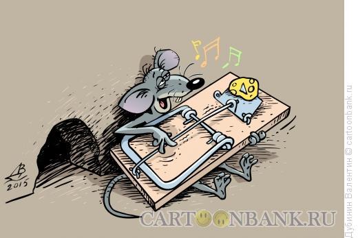 Карикатура: Мышеловка-гитара, Дубинин Валентин