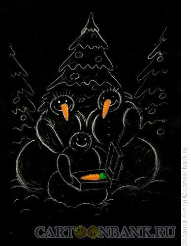 Карикатура: Семья снеговиков, Лобанов Антон