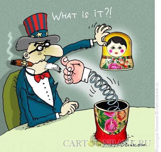Карикатура: Наш ответ, Воронцов Николай