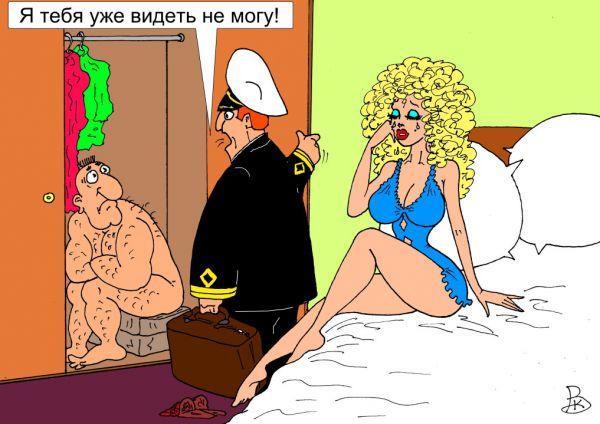 Карикатура: Сосед, Валерий Каненков