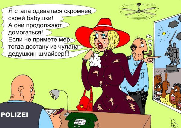Карикатура: Где-то в Европе, Валерий Каненков
