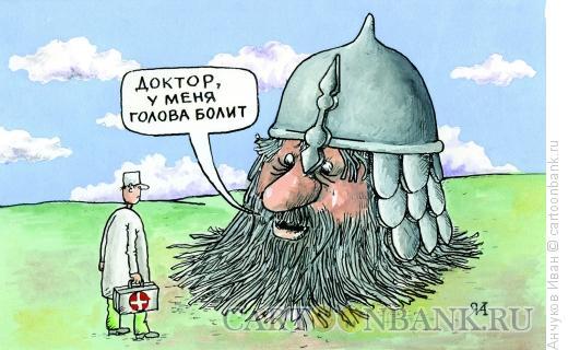 Карикатура: головная боль, Анчуков Иван