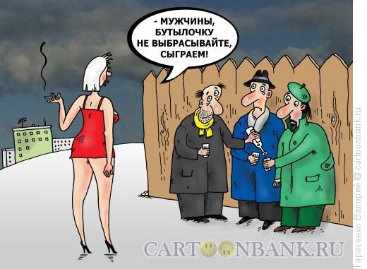 Картинки по запросу Карикатура Альфонс