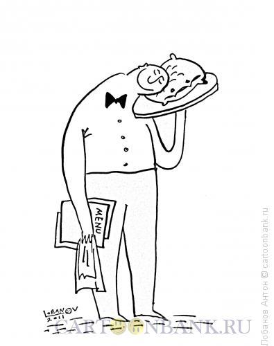 Карикатура: Официант, Лобанов Антон