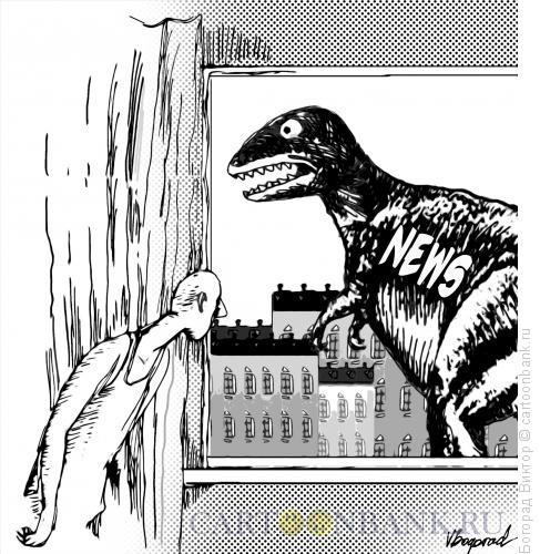 Карикатура: Новости, Богорад Виктор