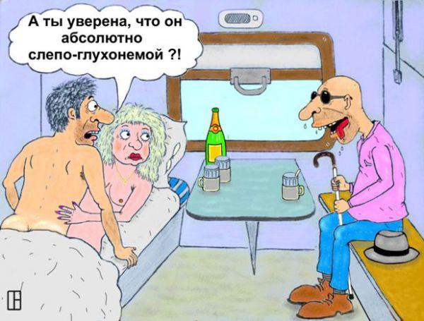 Карикатура: Попутчик, Олег Тамбовцев
