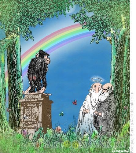 Карикатура: Дарвин в раю, Богорад Виктор