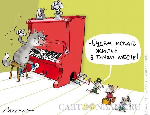 Карикатура: Шумный сосед, Воронцов Николай