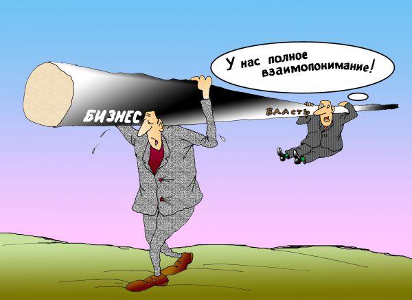 Карикатура: Бизнес и власть, Николай Кинчаров