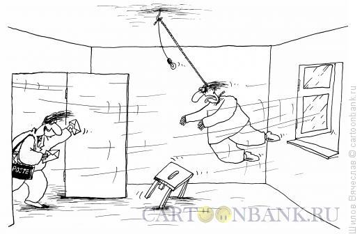 Карикатура: Долгожданное письмо, Шилов Вячеслав
