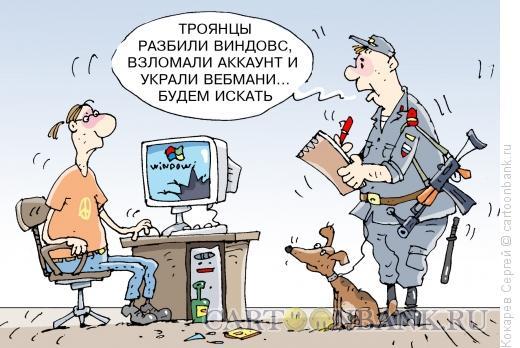 Карикатура: Кража, Кокарев Сергей
