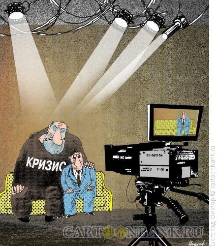 Карикатура: Кризис на Телевидении, Богорад Виктор