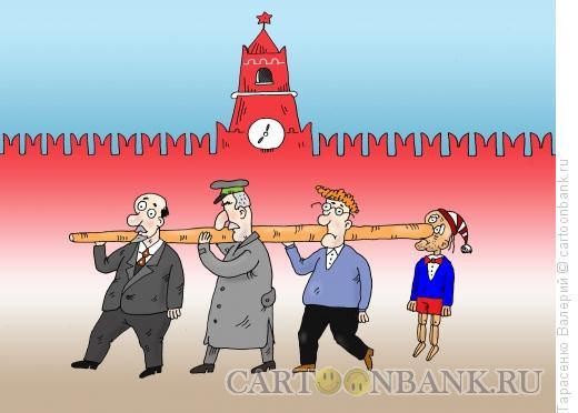 Карикатура: Субботник, Тарасенко Валерий