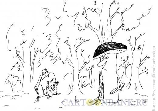 Карикатура: Гриб-убийца, Шилов Вячеслав