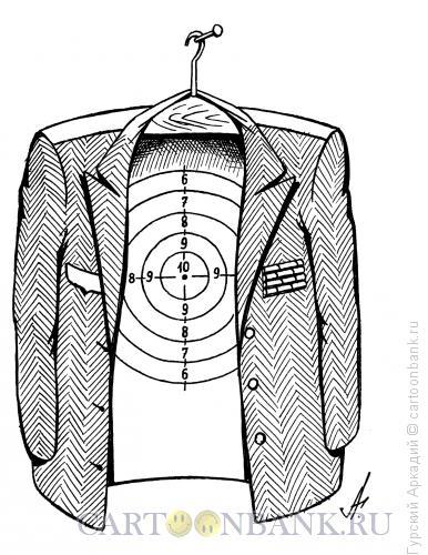 Карикатура: китель-мишень, Гурский Аркадий