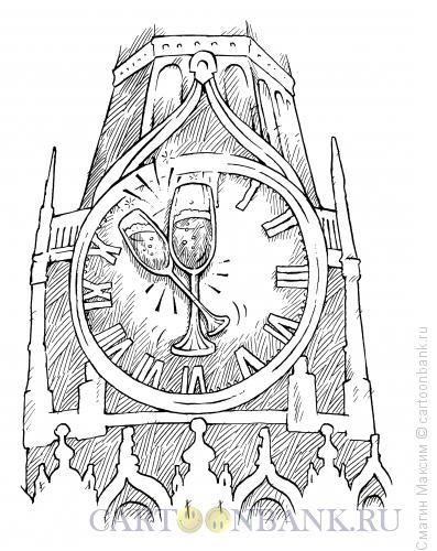 Карикатура: Новогодние куранты, Смагин Максим