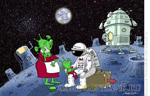 Карикатура: Прощание, Воронцов Николай