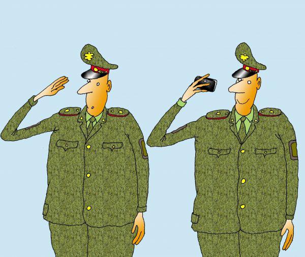 картинки воинское приветствие юмористические область богата