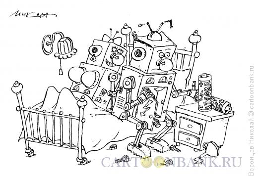 Карикатура: Роботы, Воронцов Николай