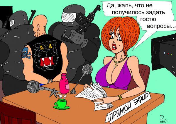 Карикатура: В прямом эфире, Валерий Каненков
