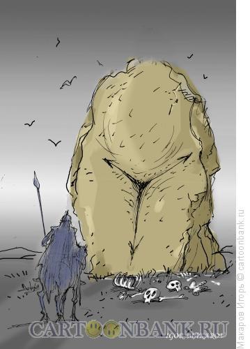 Карикатура: Ходок налево, Макаров Игорь