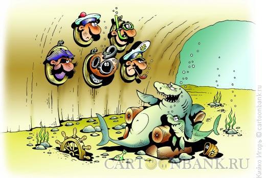 Карикатура: Трофеи, Кийко Игорь