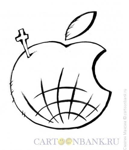 """Карикатура: Яблоко """"Apple"""", Смагин Максим"""