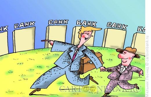 Карикатура: банкир, Мельник Леонид