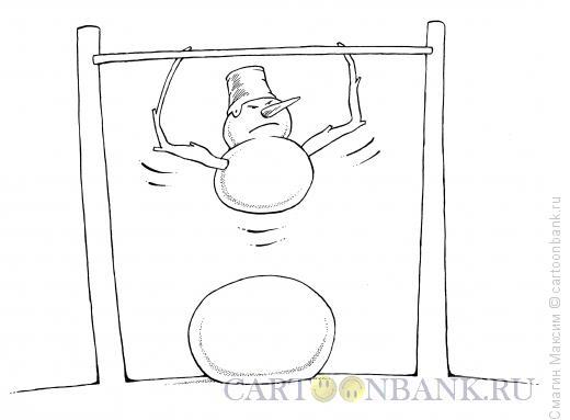 Карикатура: Снеговик на турнике, Смагин Максим