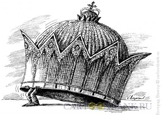 Карикатура: Тяжела ты, шапка Мономаха, Богорад Виктор