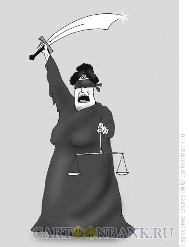 Карикатура: Восточная Фемида, Тарасенко Валерий