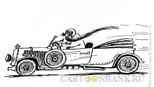 Карикатура: Старик, который очень любит погонять, Мельник Леонид
