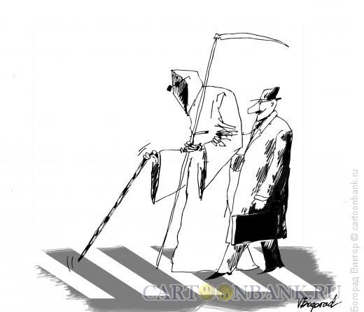 Карикатура: Перевод слепой смерти через дорогу, Богорад Виктор