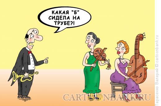 Карикатура: После посиделок, Тарасенко Валерий