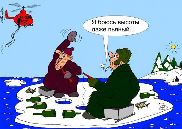 Карикатура: Проблемка, Валерий Каненков