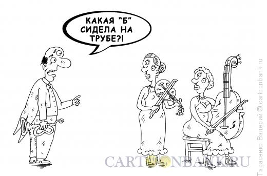 http://www.anekdot.ru/i/caricatures/normal/16/2/27/posle-posidelok.jpg