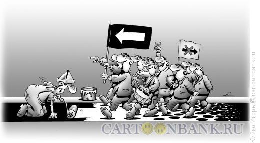 Карикатура: Правильный путь, Кийко Игорь