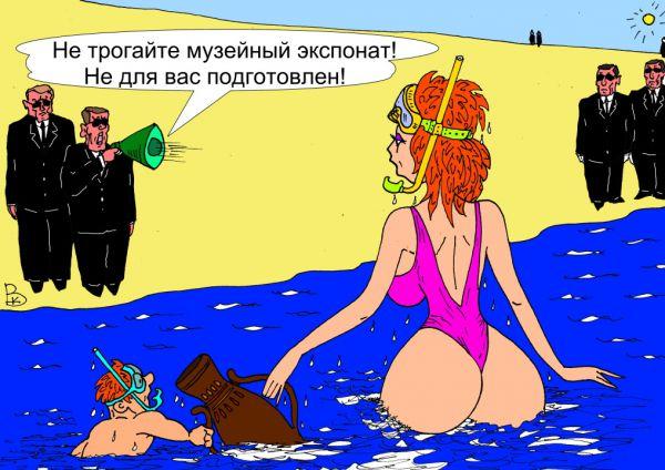 Карикатура: Приплыли, Валерий Каненков