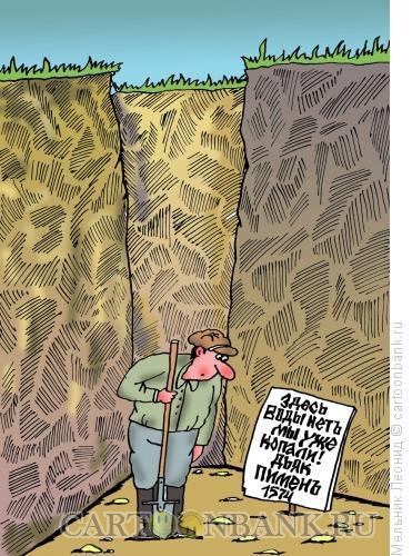 Карикатура: Воды нет!, Мельник Леонид