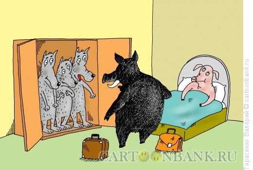 Карикатура: Волчье логово, Тарасенко Валерий
