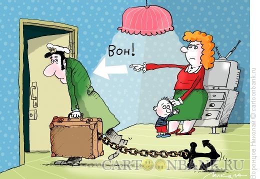 Картинка приколы развод супругов