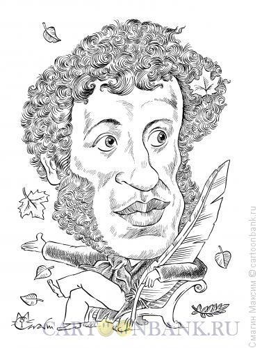 Карикатура: Солнце русской поэзии, Смагин Максим