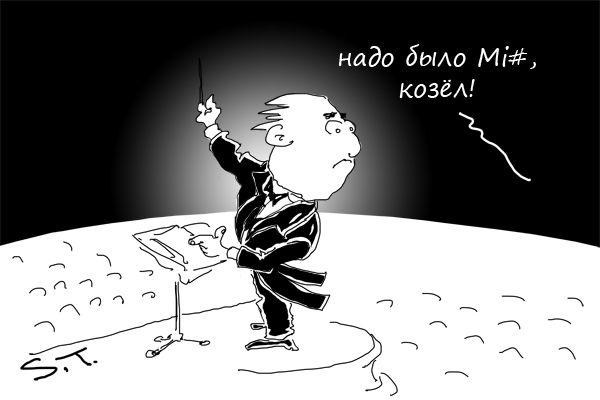 Карикатура: opera, titi99